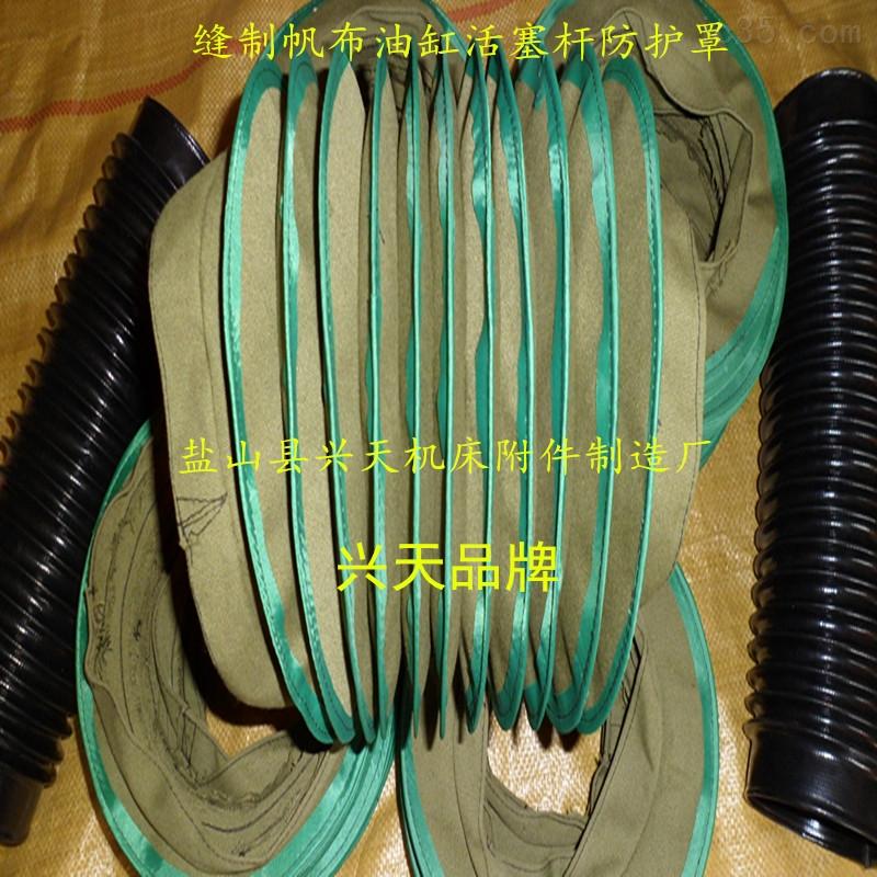 缝制圆形帆布软连接