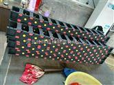 经纬销售工程塑料拖链 耐磨封闭式塑料拖链