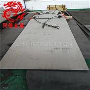 17-7PH不锈钢棒;不锈钢板;不锈钢带