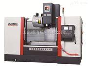 VCN1060立式加工中心CNC1060
