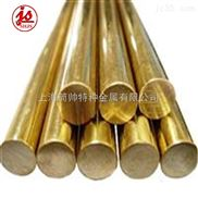 C97800锡青铜 板材 棒材 带材