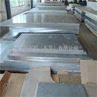 西南铝材7A04铝板\铝棒直销 7075-T651铝板 超硬铝板