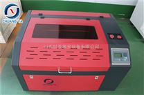 加工定制5030小型激光雕刻机光速稳定运行平稳