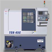 TCK-45C排刀式斜床身数控车床
