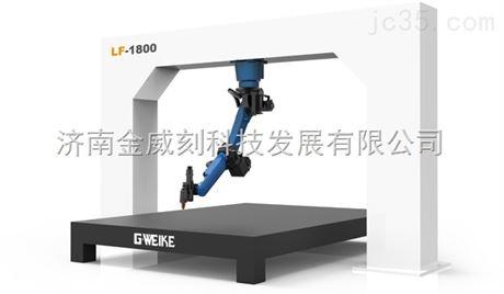 激光切割机器人
