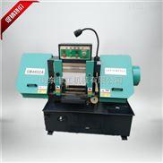 GB4032剪刀式带锯床 厂家直销