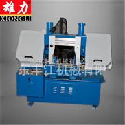 GB4040剪刀式带锯床 厂家直销质量保证