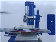 TOS WH(Q)105 CNC Horizontal Boring &Milling Ma
