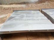 数控磨床304钢板材质防护罩