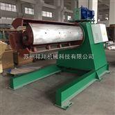 MT-1300液压开卷机 重型材料架钢带放卷机放料架