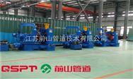 上海前山管道专业供应管道坡口机 管道坡口加工设备厂家