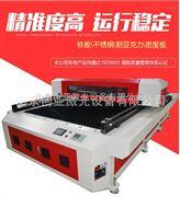 全新高品质金属激光切割机定做厂家