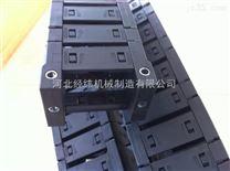 批发消音型工程塑料拖链系列的价格