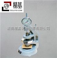 纸张测厚仪HD-20