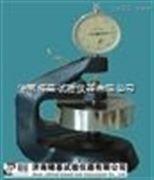 纸张厚度测定仪HD-20