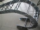 制造压滤机线缆穿线钢铝拖链厂家质量报价