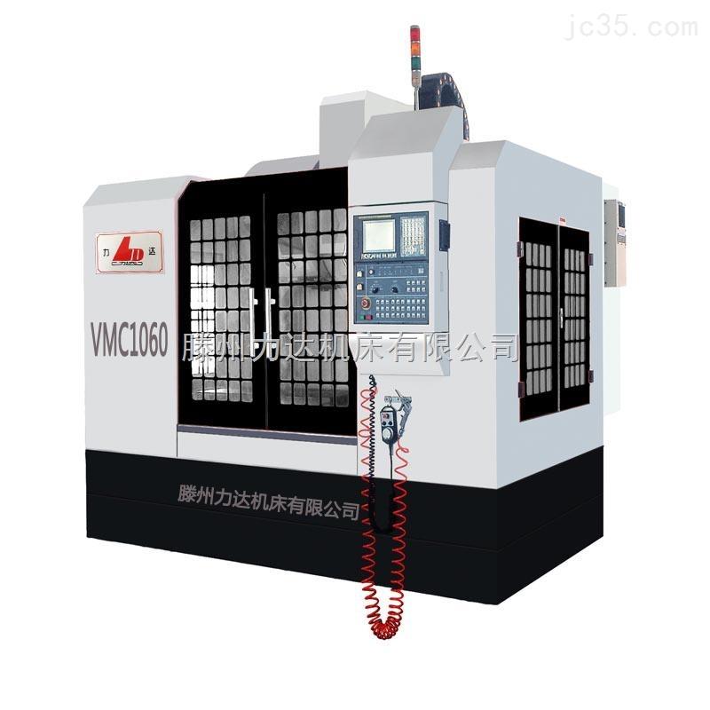 VMC1060数控铣床