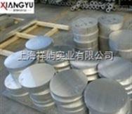 7075大直径铝棒 切割7075铝棒 可零售厂商
