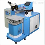 升级型模具激光焊机