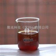 封存防锈油V0A20海运出口环保材料