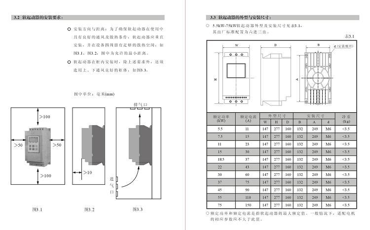 水泵电阻降压接线图