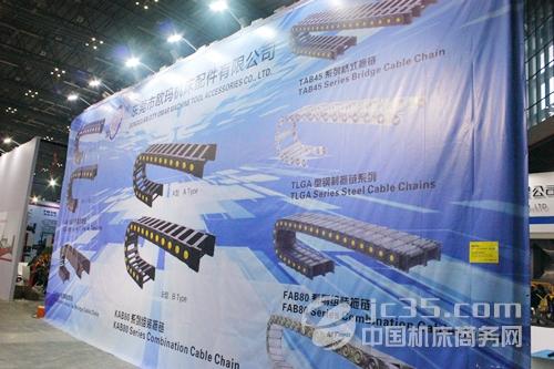 创新为你 欧玛机床配件助力中国制造