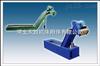 HRGB刮板及HRCGB磁刮板式排屑机