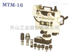 MTM-16便携式磁性钻孔攻牙机,进口钻床