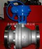 Q341F蜗轮不锈钢美标球阀