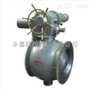 PBQ340Y/H-10C-DN-800侧装式偏心半球阀