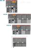 供应多轴车床控制系统ADTCNC1020,步进/伺服控制系统